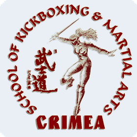 Logo_Martial-Arts